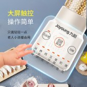 九阳(Joyoung)破壁机加热破壁料理机婴儿辅食多功能豆浆机榨汁机L18-P631 米白