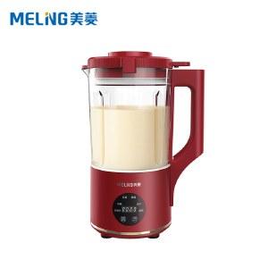 美菱迷你破壁机家用多功能料理机豆浆机绞肉机果汁机榨汁机辅食机MB-C100F