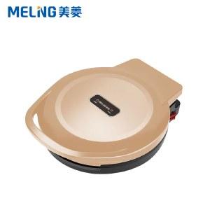 美菱电饼铛煎烤机煎烤盘烙饼机早餐机CYJ292909