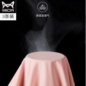猫人男士冰丝无痕平角裤透气男式四角裤头内裤3条装MR8007-3