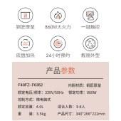 九阳  高颜值4L电饭煲 第三代铜匠厚釜内胆 微压闷香 F40FZ-F6352