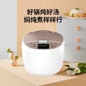 美菱智能电饭煲3L多功能煮饭锅电饭锅MF-LC3009