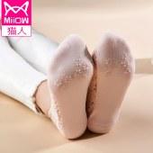 猫人5双装袜子女蕾丝透气船袜女士隐形袜硅胶防滑浅口短袜MR5002-5
