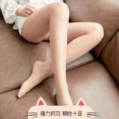 猫人3条装猫爪肉色袜子薄款夏季光腿防勾丝长连裤袜MR5081-3