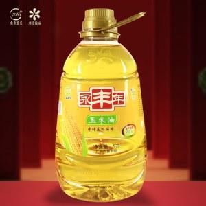 永丰年玉米油5L