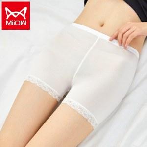 猫人冰丝透气安全裤3条装大码防走光女夏季可外穿三分裤MR7002-3
