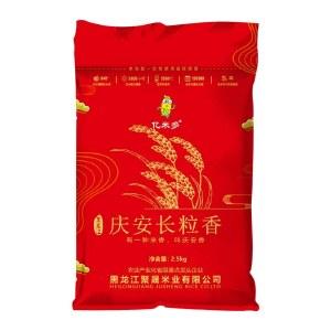 长粒香米红色编织袋 珍珠大米 东北圆粒香米红色编织袋 5斤/10斤装