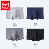猫人男士纯色无痕透气男士内裤平角裤中腰档裤头4条装 MR8008-4
