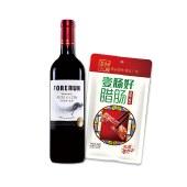 500g壹包好腊肠(豉味+原味)+福钰干红葡萄酒750ml