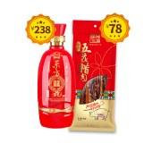 500g沧洲五花腊肉+52°中国红浓香型白酒