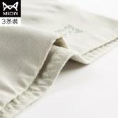 猫人女士高腰收腹内裤3条装大码高腰石墨烯抗菌三角无痕短裤MR7027-3
