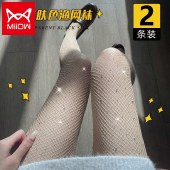 猫人2条装性感黑丝渔网袜女薄款黑色丝袜带钻连裤袜MR5082-2