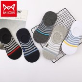 猫人5双装男士袜子短袜夏季薄款棉质男袜防臭吸汗浅口袜