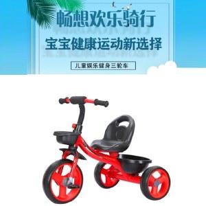 airud儿童三轮车脚踏车1-3-5-2-6岁大号轻便宝宝自行车手推车童车HB-AMS01