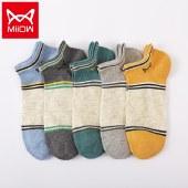 猫人5双装男士夏季短袜防臭吸汗低帮薄款船袜透气