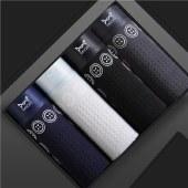 猫人男士负离子黑科技按摩裤精梳棉内裤4条装平角裤MR8026-4