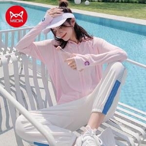 猫人防晒衣女春夏季感温贴变色片防紫外线连帽外套中长款MR9004-1