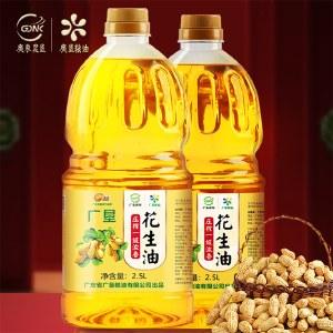 广垦花生油2.5L 物理压榨一级