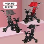 airud儿童三轮车脚踏车1-3-2-6岁大号宝宝轻便婴儿溜娃神器手推车可折叠HB-AMD01