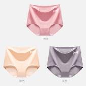 猫人高腰大码收腹内裤3条装提臀塑形无痕束腰神器MR7007-3