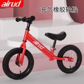 airud儿童平衡车2-3-8岁宝宝滑步车无脚踏单车滑行车自行车小孩玩具溜溜车HB-AWH02