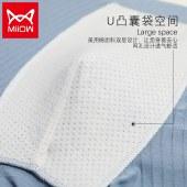 猫人4条装男士内裤男平角裤印花棉质青年透气四角裤MR8021-4