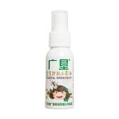 广垦宝宝护肤山茶油50ml