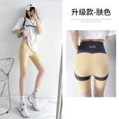 猫人高腰收腹魔力悬浮裤薄款安全裤无痕提蜜桃臀瑜伽鲨鱼裤MR7014-1