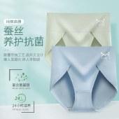 猫人内裤4条装高腰收腹蚕丝抗菌高弹力三角裤头MR7030-4