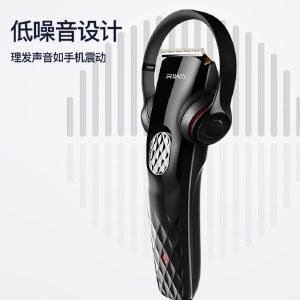 雷瓦 理发器电推剪电动家用成人专业理发店剃头刀低噪充电式RE-6108