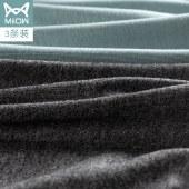 猫人3条装石墨烯男士内裤莫代尔平角裤透气无痕四角裤头MR8019-3