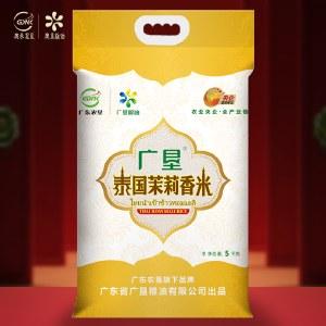 广垦泰国茉莉香米5kg