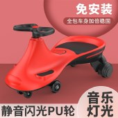 airud宝宝扭扭车儿童溜溜车万向轮玩具摇摆滑行滑滑车防侧翻可坐妞妞车静音轮HB-AMN02