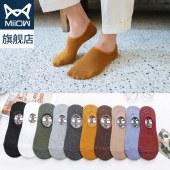 猫人10双装袜子男短袜浅口棉质硅胶防滑隐形袜薄款防臭船袜MR2007-10