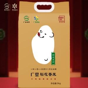 广垦稻花香5(小熊)