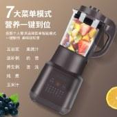 九阳 料理机榨汁机破壁机 360度立体加热 香浓熬煮不糊底 L18-P632