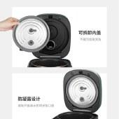 九阳 电饭煲家用3L多功能迷你智能电饭锅 F30FZ-F636