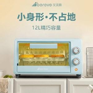 艾贝丽迷你电烤箱12L家用多功能烘焙蛋糕蛋挞烘焙机电烤炉FFF-1201