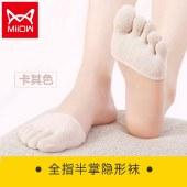 猫人4双装脚趾袜子防滑隐形鱼嘴凉鞋袜半掌露趾船袜MR5001-4A