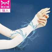 猫人冰袖防晒手套女士长款春夏季触屏防滑骑车防晒袖套手臂袖 MR9001-1