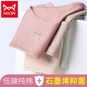 猫人内裤4条装透气石墨烯抑菌女士舒适三角短裤MR7010-4