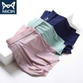 猫人无痕冰丝透气平角无缝透气男士内裤3条装 MR8001-3