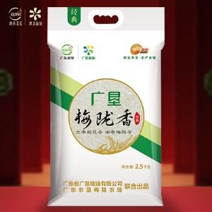 广垦经典梅陇香米2.5kg