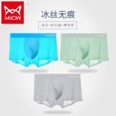 猫人3条装冰丝石墨烯男士内裤男平角裤超薄透气抗菌四角裤MR8025-3