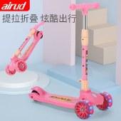 airud儿童滑板车3-12岁溜溜车一键折叠双闪PU减震车轮静音防滑HB-ASH03
