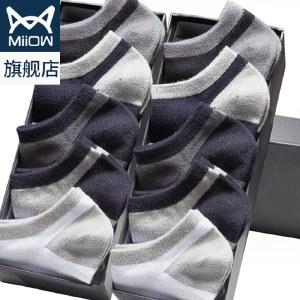 猫人10双装休闲短袜防脱运动船袜男袜子男士隐形袜MR2003-10