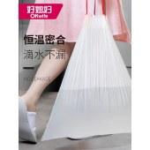 好媳妇抽绳式家用手提式垃圾袋中号54只AGW-6013