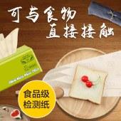 佳益丝竹本色抽纸 面巾纸原浆压花纸巾