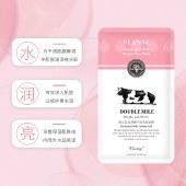 泰国vlanse氨基酸牛奶氧肤面膜男女深层补水长效保湿弹润紧致护肤面膜