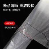 【9.9元】好媳妇锁鲜保鲜袋(背心式30cm*35cm*100个)AGW-4772